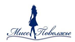 На «Мисс Поволжье 2011» едут девушки из Самары